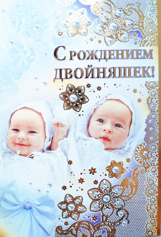 Открытка с рождением внуков двойняшек рисунок, собак крутые