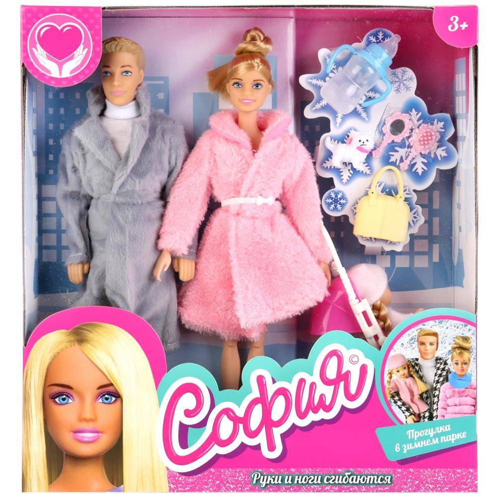 Кукла 29 см София с семьей, в зимней одежде, с аксесс ...