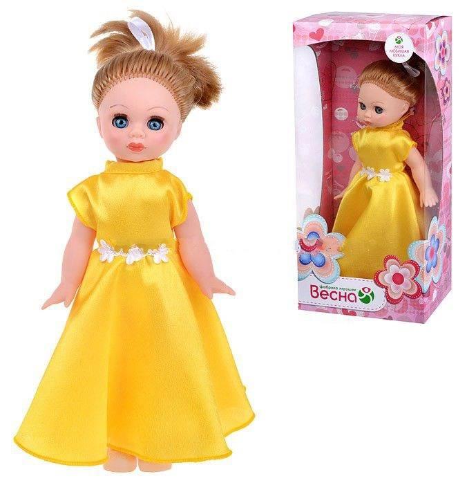 кукла весна эля сможет работать