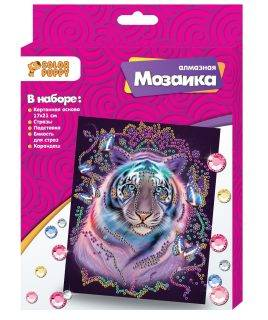 Алмазная мозаика «Тигр» 17х21см Color Puppy 95422