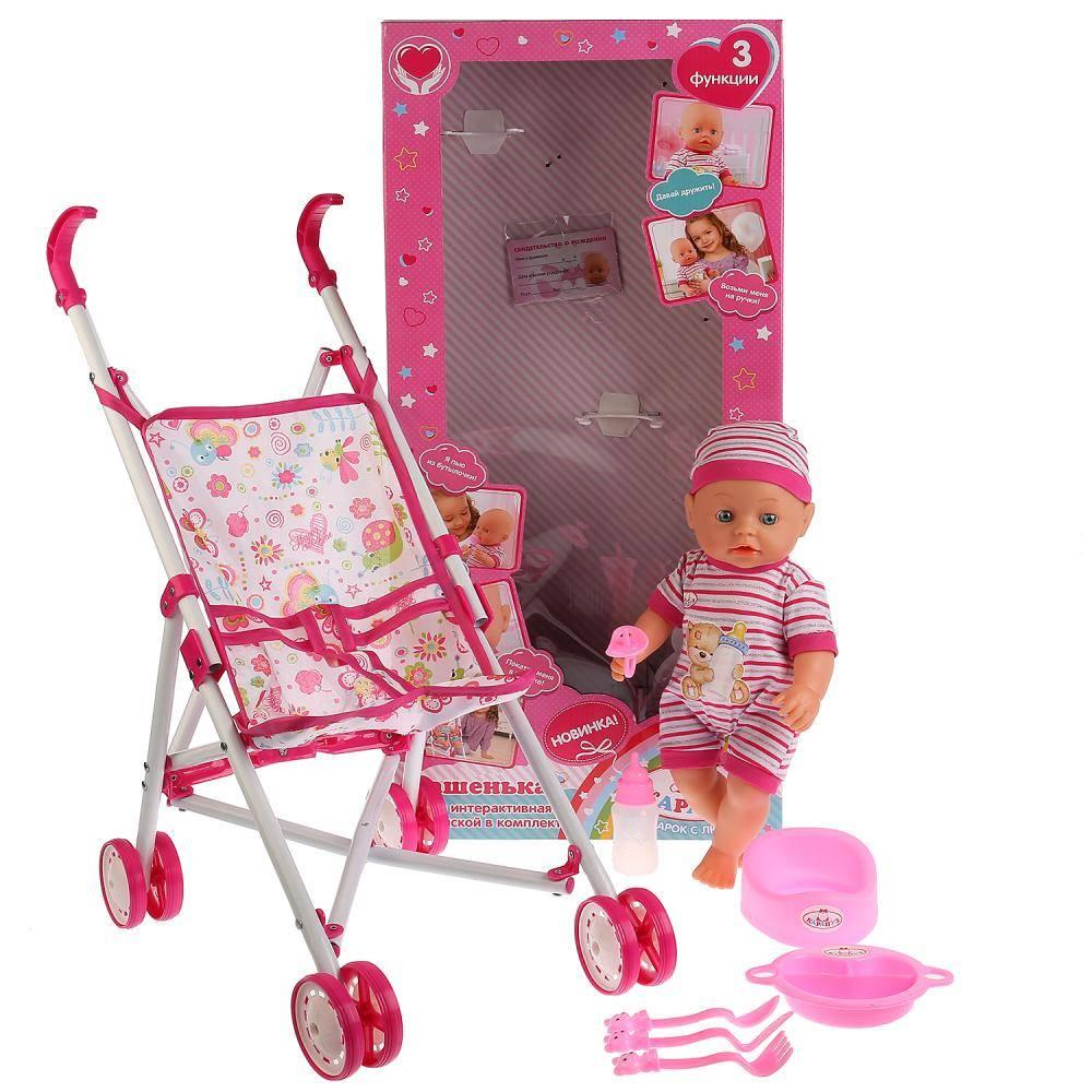Кукла-пупс 35см, функц. пьет/писает, с коляской и аксесс ...